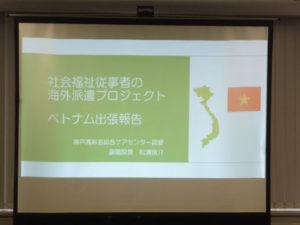 Hình ảnh về buổi diễn thuyết